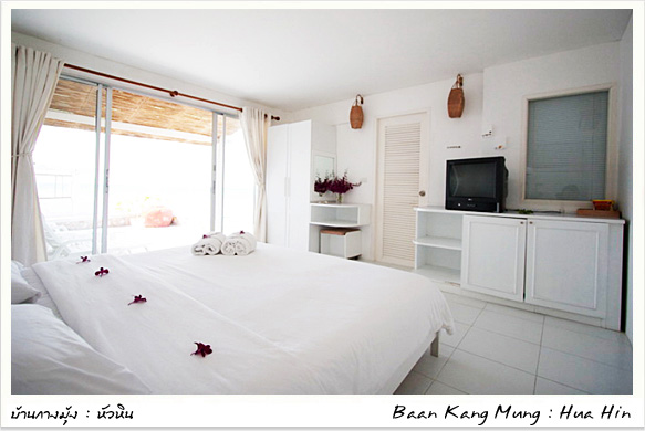 Two Bedroom Beach Front