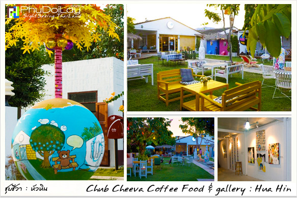 ร้านชุบชีวา Chub Cheeva Hua Hin Coffee Food art gallery