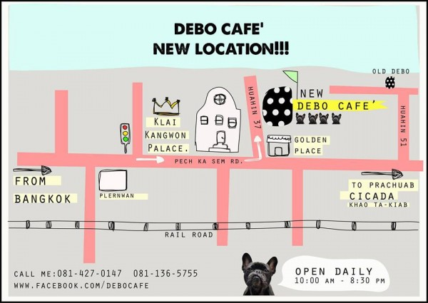 Debo Cafe and Room